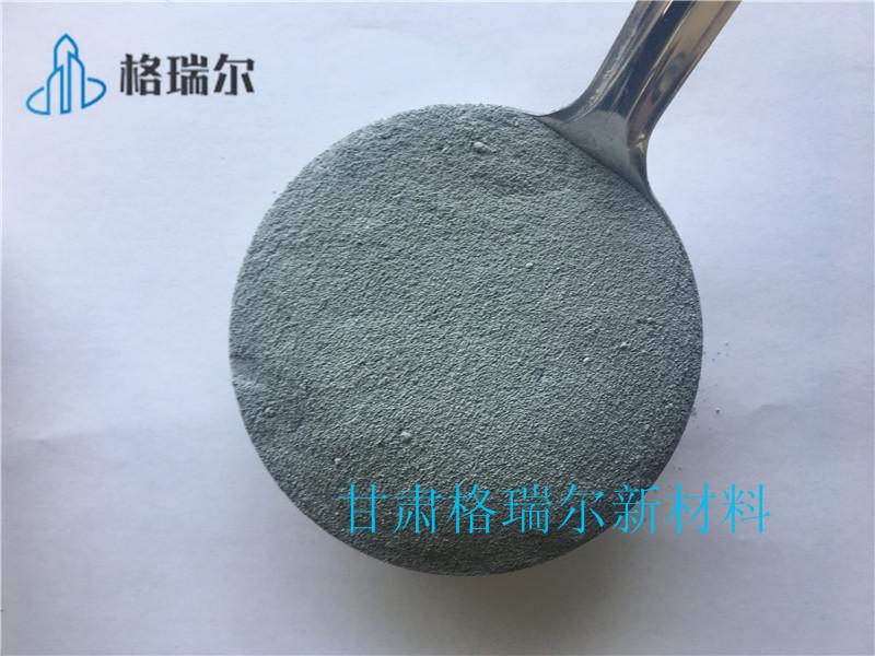 90%微硅粉