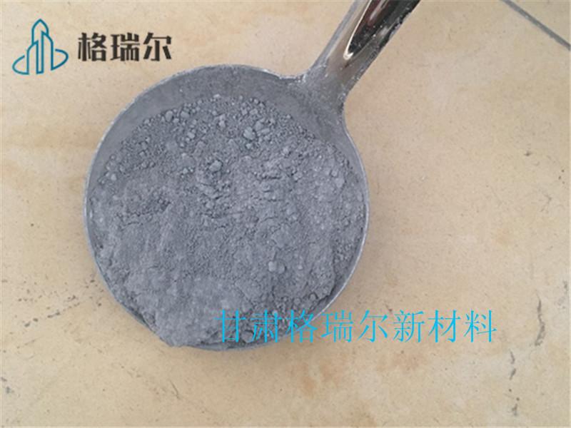 92%微硅粉