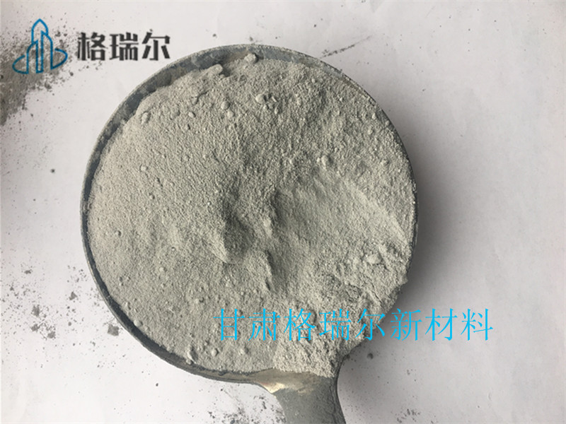 94%微硅粉