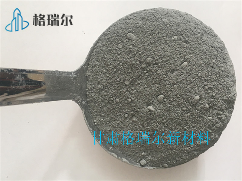 96%微硅粉