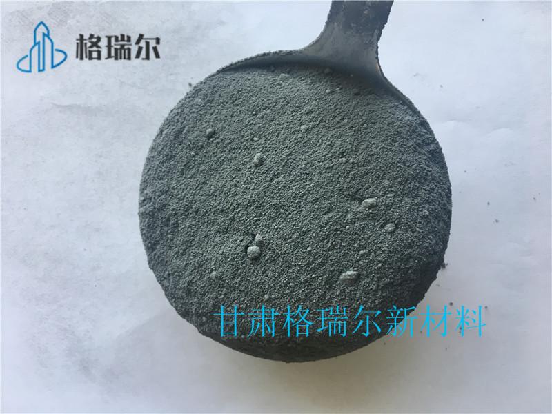 高强混凝土用硅灰