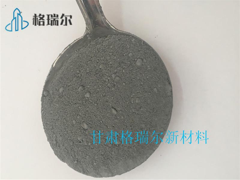 耐火材料用硅灰